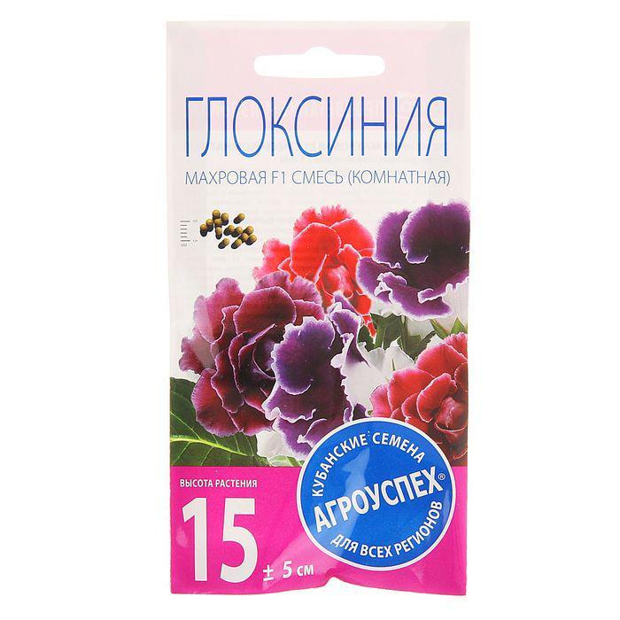 Семена комнатных цветов Глоксиния махровая смесь F1, 5шт