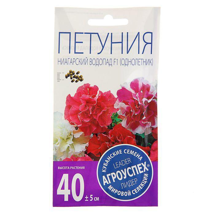 """Семена цветов Петуния """"Ниагарский водопад"""" F1, махровая, смесь, О, 10шт"""