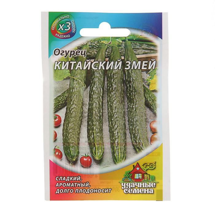 """Семена Огурец """"Китайский змей"""", среднепоздний, пчелоопыляемый, 0,5 г"""