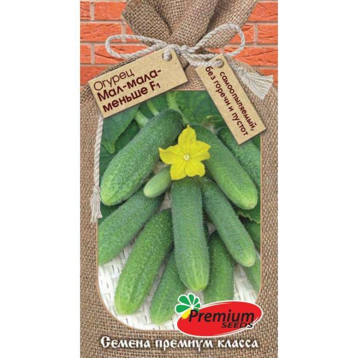 Семена Огурец Мал-Мала-Меньше F1, партенокарпический, 0,3 гр