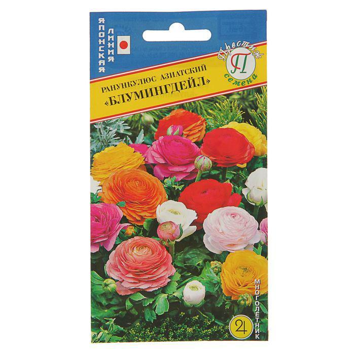 "Семена цветов Ранункулюс ""Блумингдейл"", Мн, драже 5 шт"