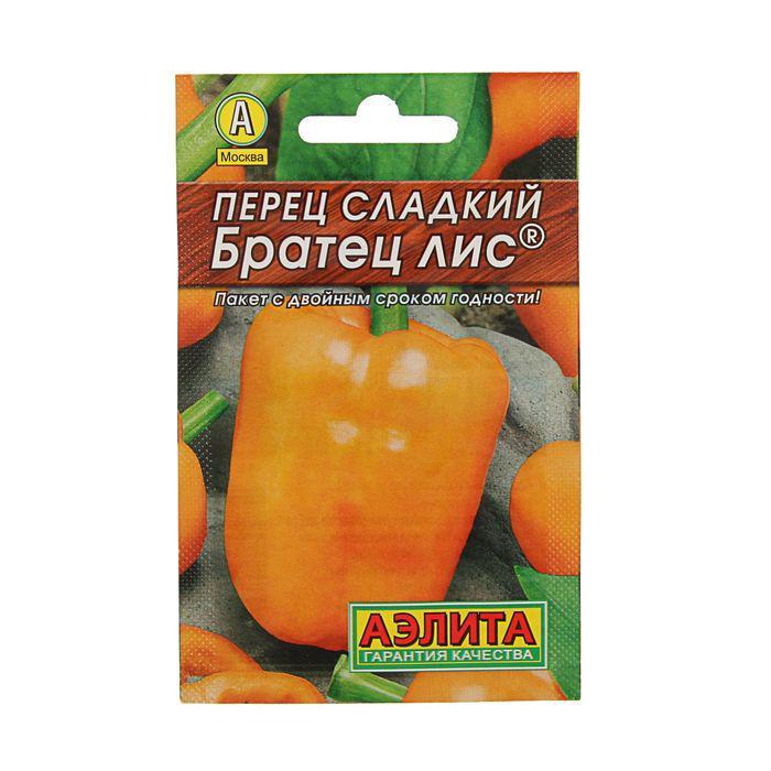 """Семена Перец """"Братец Лис"""" сладкий, 0,2 г"""