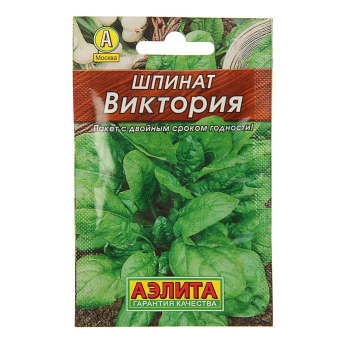 "Семена Шпинат ""Виктория"", 3 г"