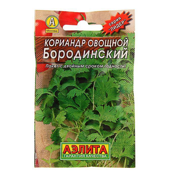 """Семена Кориандр овощной """"Бородинский"""", пряность, 3 г"""