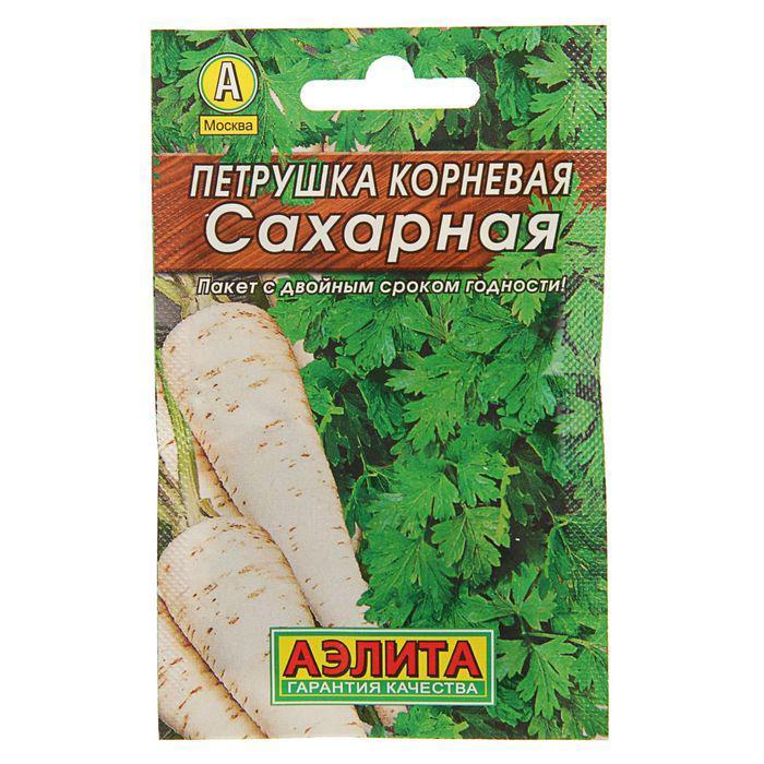 "Семена Петрушка корневая ""Сахарная"", 2 г"