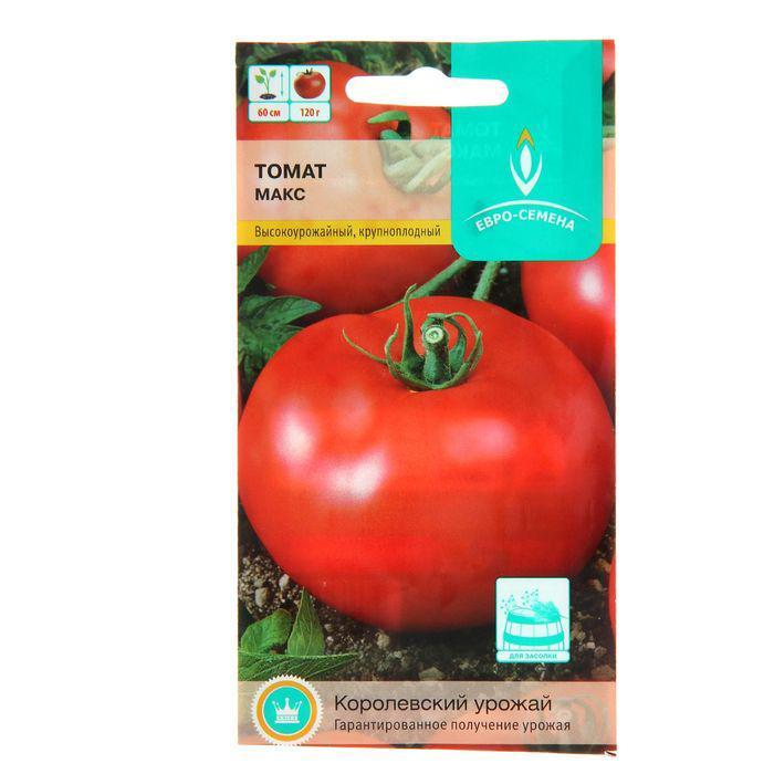 Семена Томат Макс, низкорослый, 0,1 гр