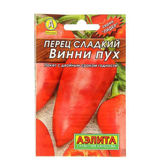 """Семена Перец сладкий """"Винни пух"""", 0,3 г"""