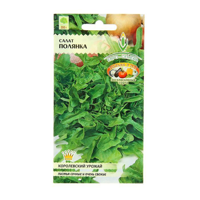 Семена Салат Полянка листовой  среднеспелый, дуболистный (до 400 г.) 0,5 г.