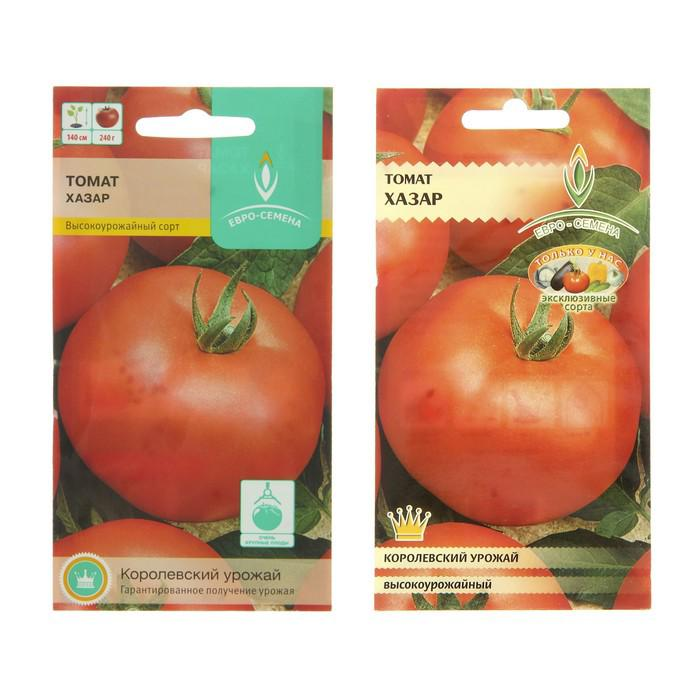 """Семена Томат """"Хазар"""", позднеспелый, дет - до 150 см, плоды плоскоокруглые, красные, 0,1г"""
