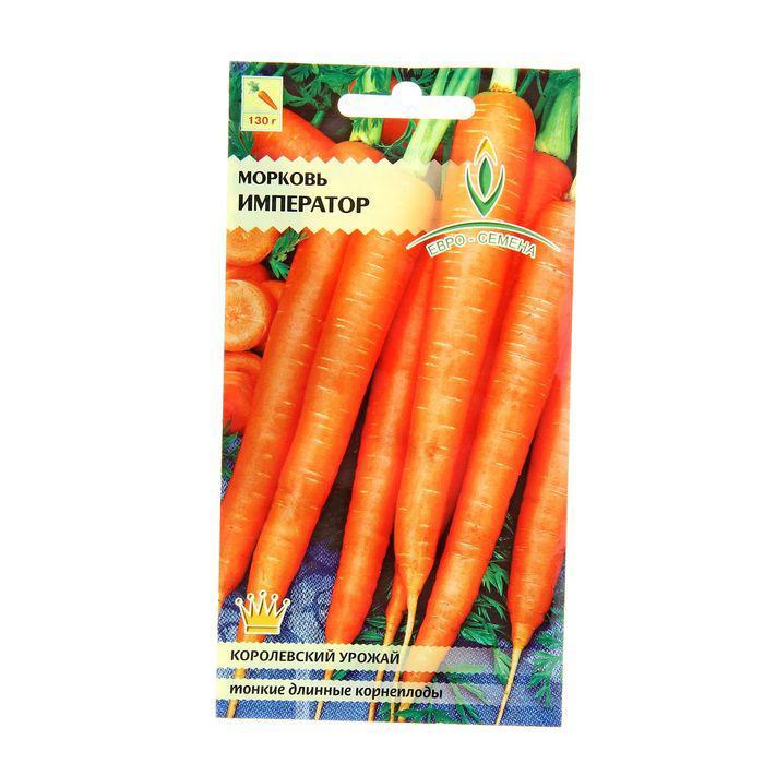 Семена Морковь Император, 1 г