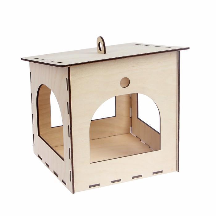 Кормушка для птиц «Домик малый», 15 × 14 × 17 см