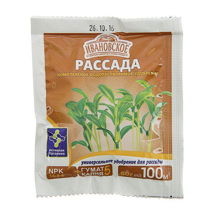Универсальное Удобрение минеральное для рассады, Ивановское, 50 г