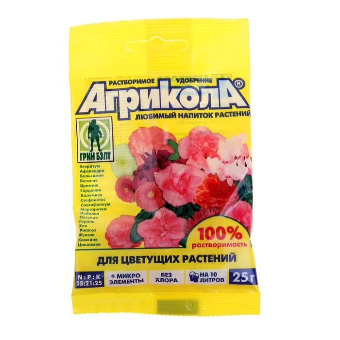 Удобрение Агрикола для цветущих растений 25 г