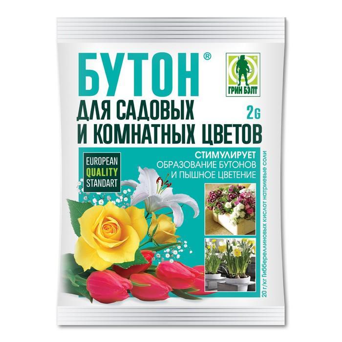 Стимулятор плодообразования Бутон-2 для цветов 2 г