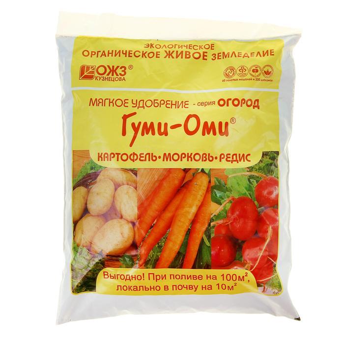 Удобрение Гуми-Оми для картофеля, моркови, редиса, свеклы, репы, редьки 0,7кг