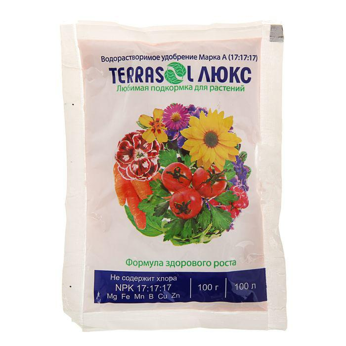 Удобрение минеральное водорастворимое Terrasol, Люкс, 100 г