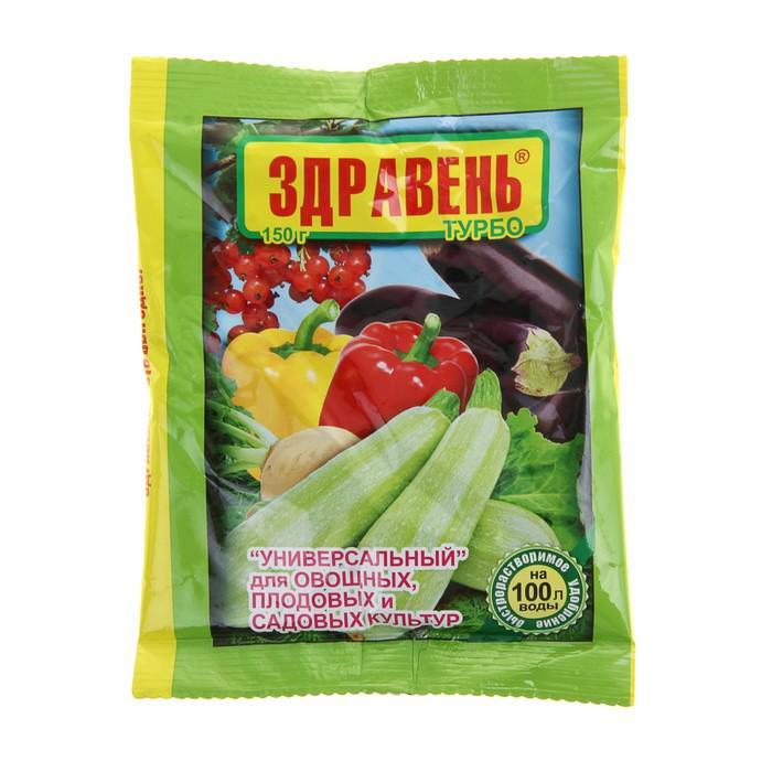 Удобрение универсальное Здравень турбо 150 гр
