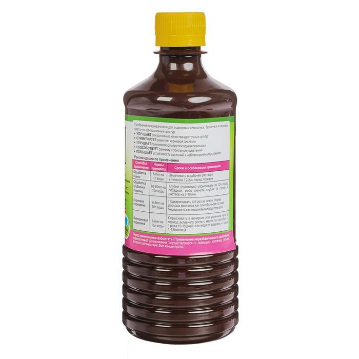 """Удобрение органическое """"БиоМастер"""" Гумат Калия Цветочное, концентрат, 0,5 л"""