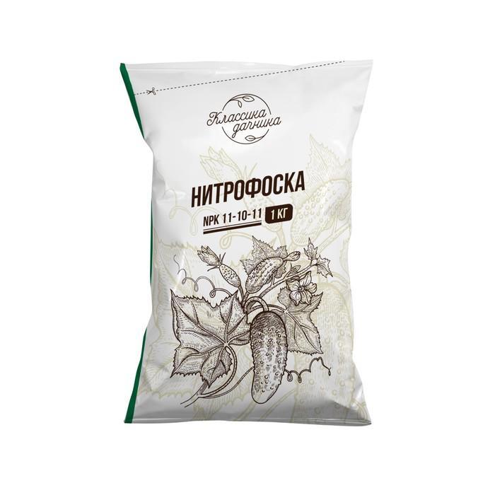 Удобрение минеральное Нитрофоска, 1 кг