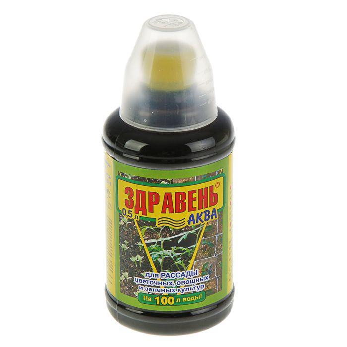 Средство Здравень-аква для рассады овощных и зеленых культур, мерный стаканчик, 0,5 л