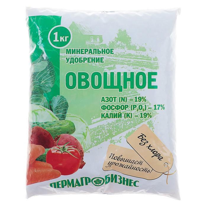 Удобрение минеральное Овощное, 1 кг