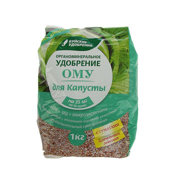 Удобрение органоминеральное для капусты, 1 кг