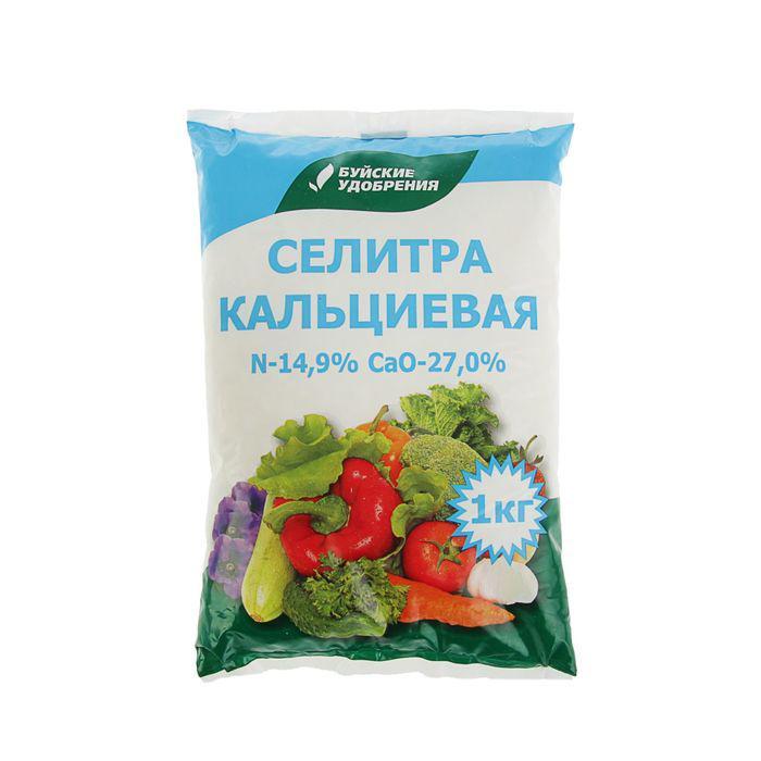 Удобрение минеральное Селитра кальциевая, 1 кг