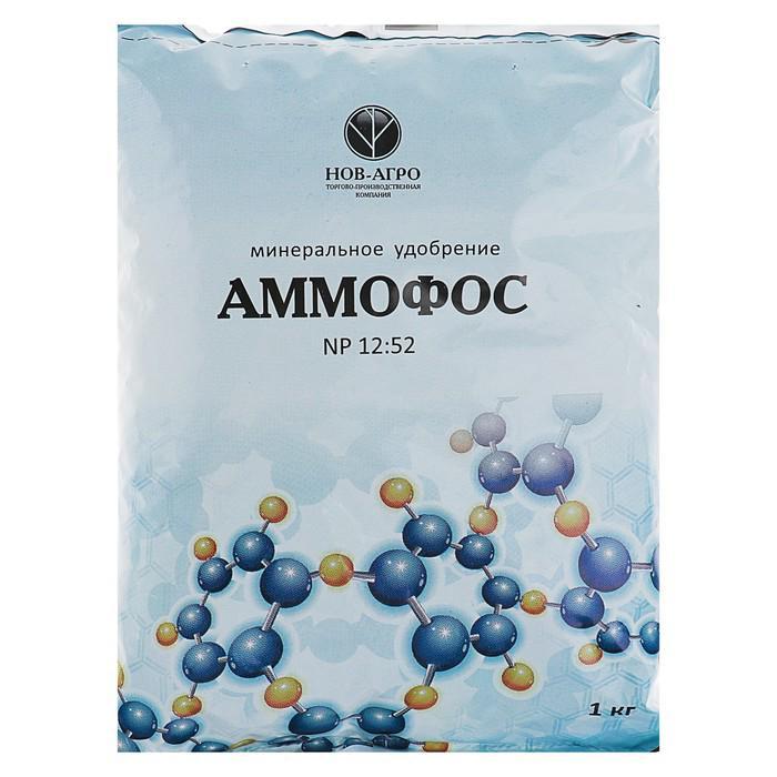Удобрение минеральное Аммофос,1 кг