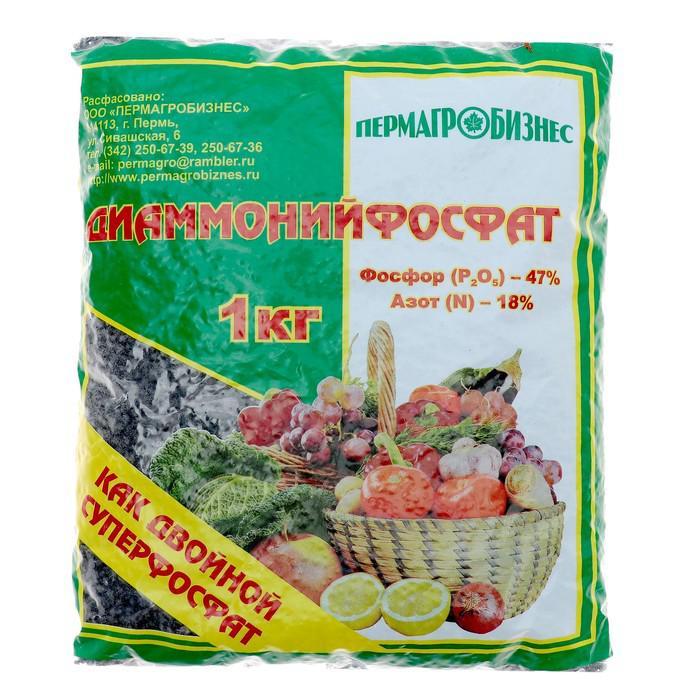 Удобрение минеральное Диаммонийфосфат (Суперфосфат двойной), 1 кг