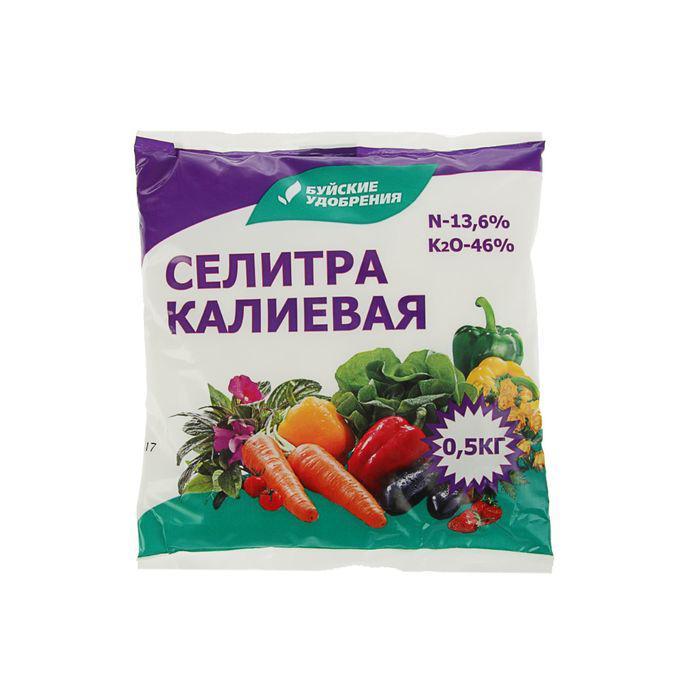 Удобрение минеральное Селитра калиевая, 0,5 кг