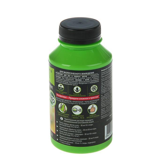 Удобрение Фосфатовит для роз, концентрированное, бутылка ПЭТ, 0,22 л