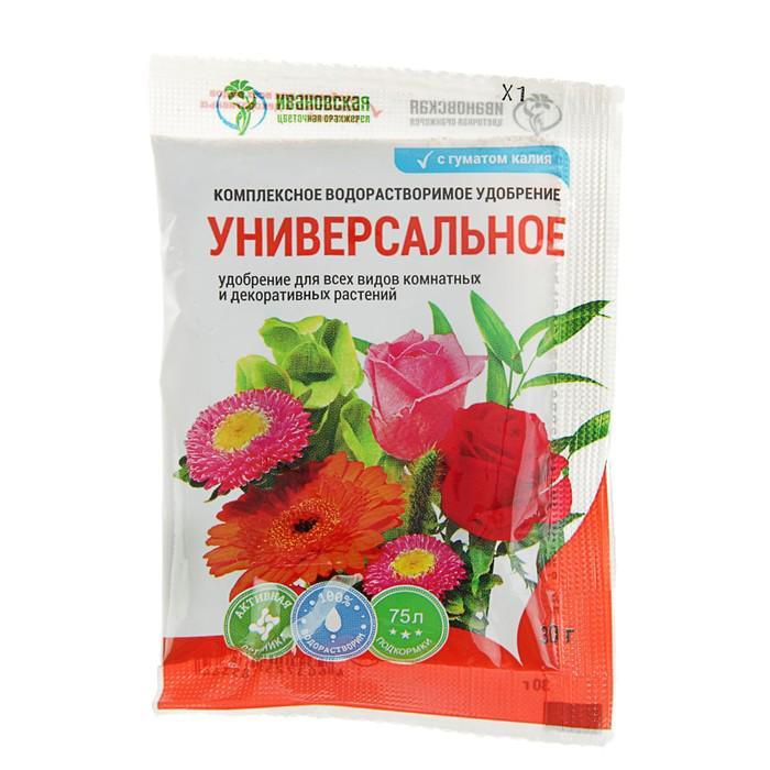 Удобрение Универсальное  для всех  видов  комнатных  и декоративных культур, Ивановское  30г
