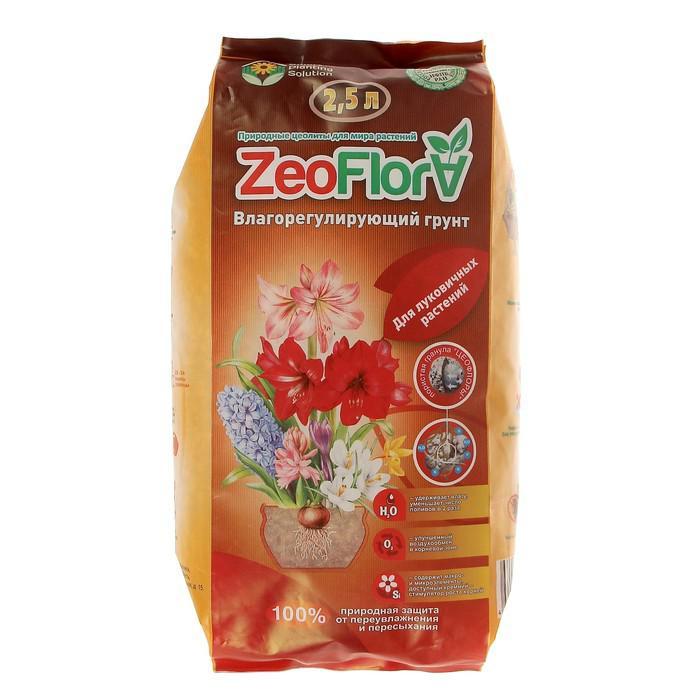 Субстрат минеральный цеолит, 2,5 л, влагосберегающий для луковичных растений, ZEOFLORA