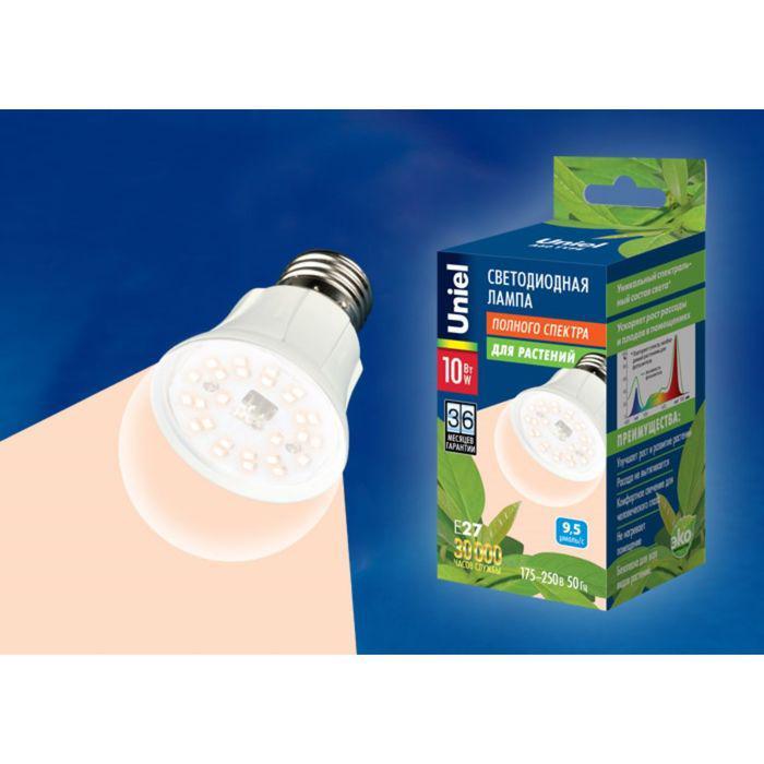 Лампа светодиодная Uniel, A60, Е27, 10 Вт, для растений, прозрачная