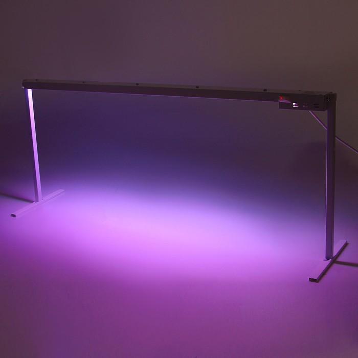 Фитосветильник светодиодный «Петромаш», Led-30, 30 Вт, 220 В, 1180 мм, на подставке