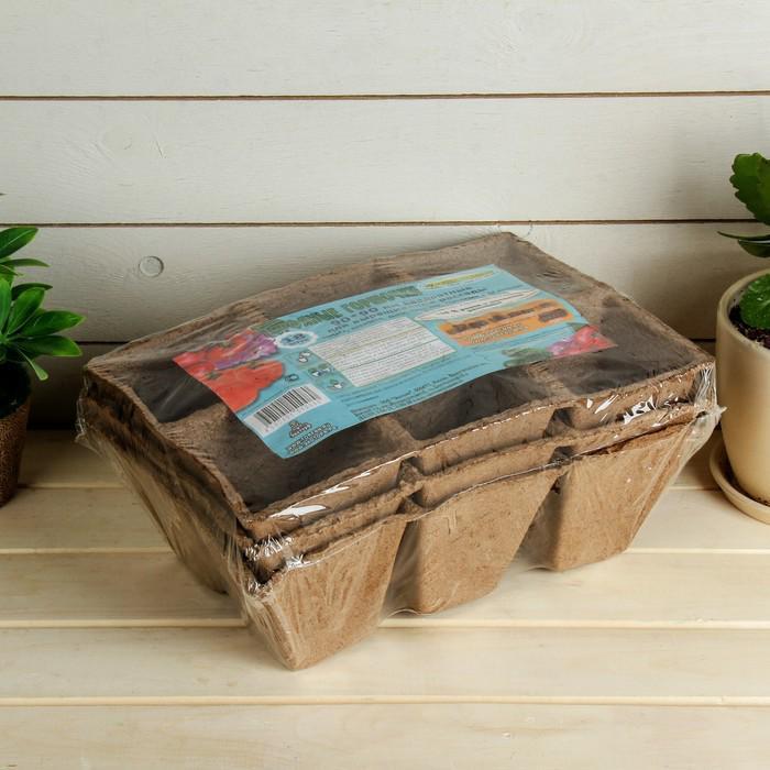 Торфяная кассета, 6 ячеек по 400 мл, 9 × 9 см, набор 3 шт., «Умный город»