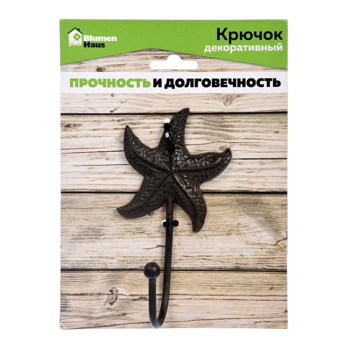 Крючок «Морская звезда, ракушка», чугун, форма МИКС