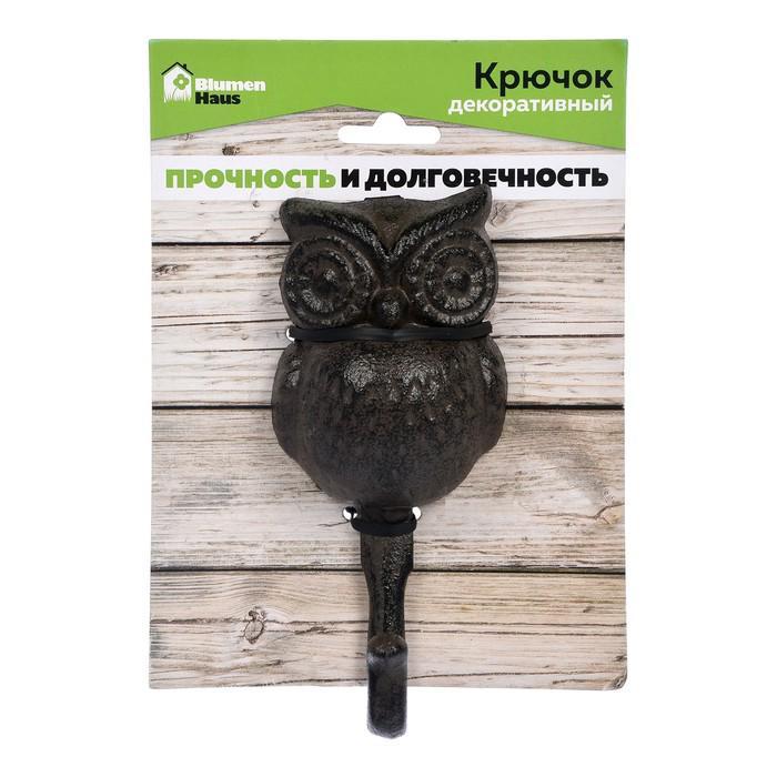 Крючок «Сова», 7 × 16 × 4,5 см, чугун