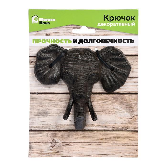 Крючок «Слон», 12,5 × 11 × 8 см, чугун