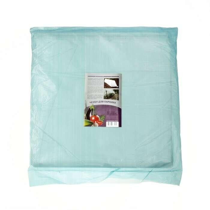 Чехол для парника, прошитый, 10 × 2.1 м, 8 секций, плотность 45 г/м², без дуг