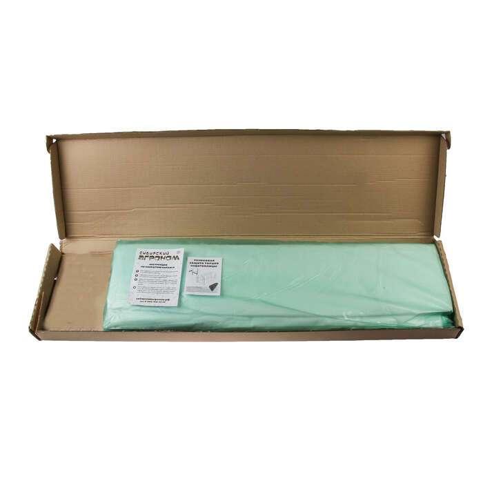 Чудотеплица «Сибирский агроном», 2 × 1,65 × 1,85 м, металл, профиль 14 × 22 мм, чехол из спанбонда