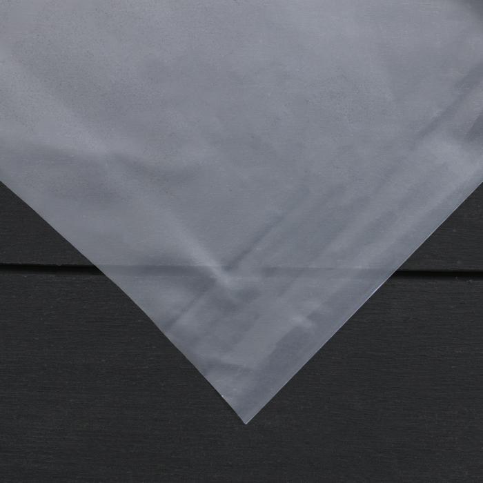 Плёнка полиэтиленовая, толщина 120 мкм, 3 × 5 м, рукав, прозрачная, 1 сорт, ГОСТ 10354-82