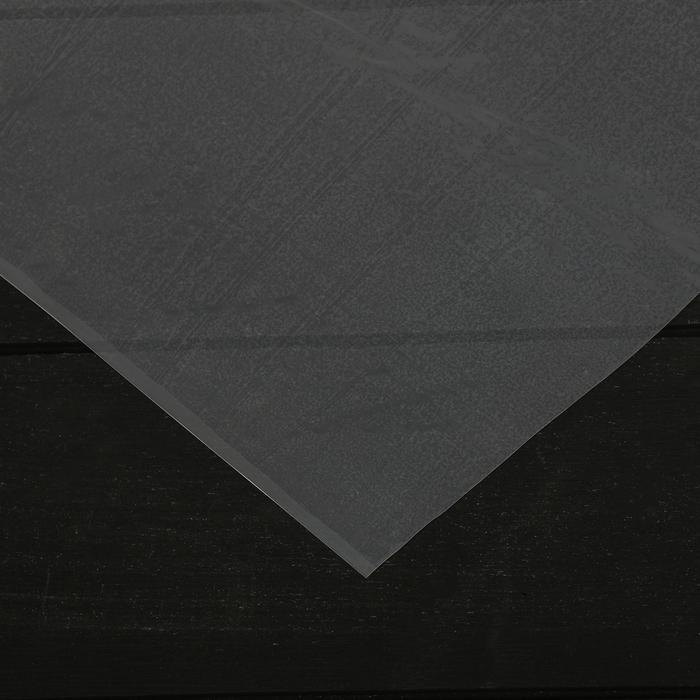 Плёнка полиэтиленовая, толщина 200 мкм, 3 × 5 м, рукав, прозрачная, 1 сорт, ГОСТ 10354-82