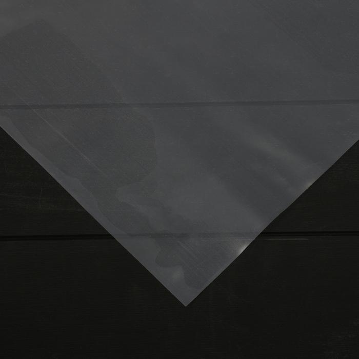 Плёнка полиэтиленовая, толщина 180 мкм, 3 × 10 м, рукав, прозрачная, 1 сорт, ГОСТ 10354-82