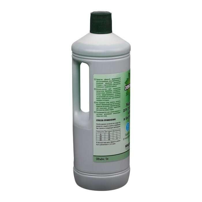 Жидкость для биотуалета «Девон-К», 1 л, концентрат, для нижнего бака