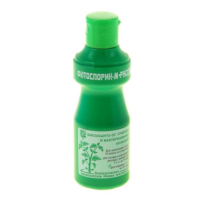 Биопрепарат от бактериальных и грибных болезней рассады, овощей Фитоспорин-М 110гр