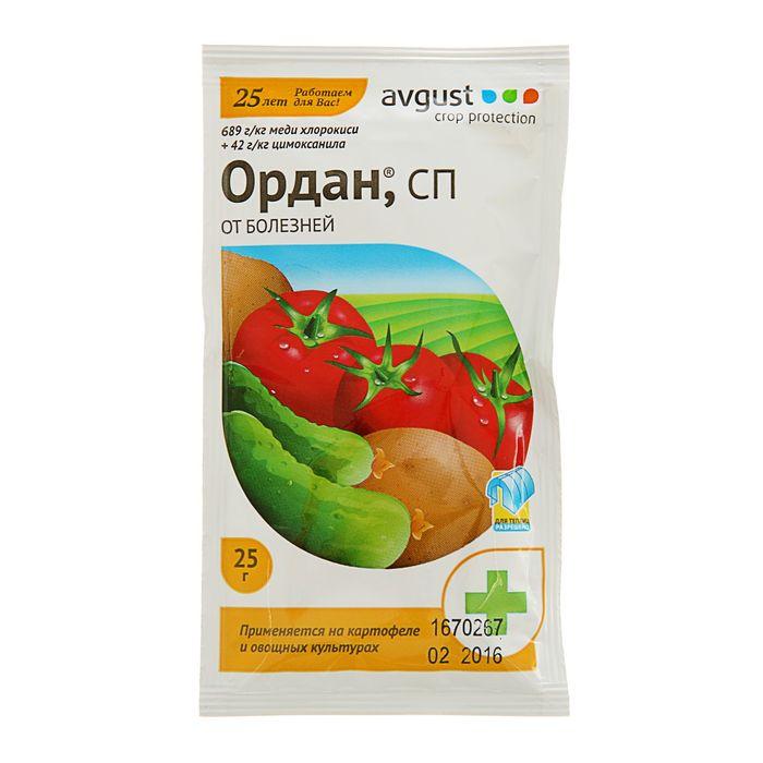 Средство от болезней на картофеле и овощных культурах Ордан, водорастворимый пакет 25 г