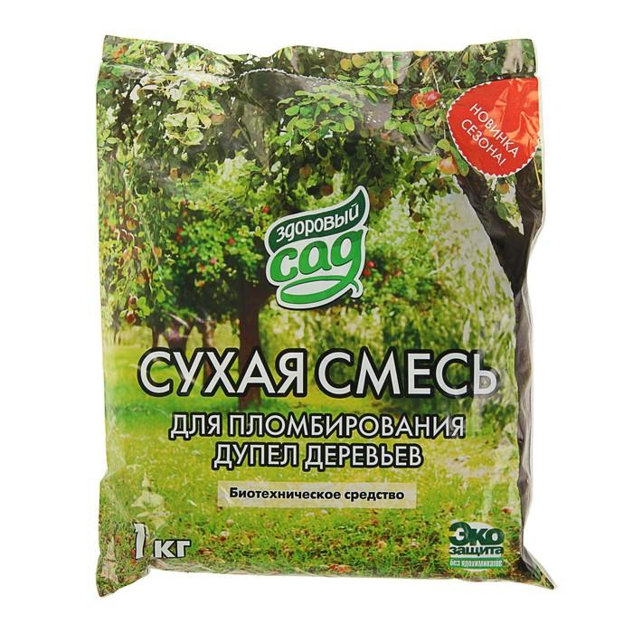 Сухая смесь для пломбирования дупел деревьев, 1 кг