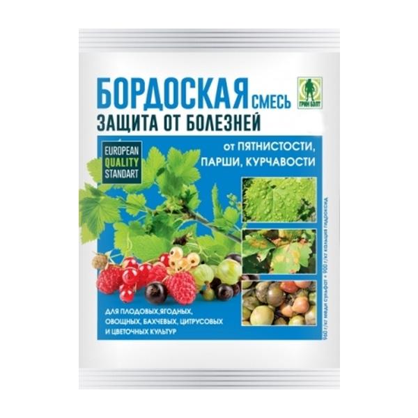 Средство от болезней растений Бордоская смесь 200 г