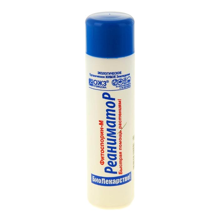 Биопрепарат от бактериальных и грибных болезней Фитоспорин-М Реаниматор, 0,2 л